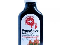 Репейное масло с красным перцем