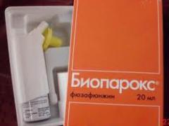 инструкция по применению Биопарокса расскажет как применять назначенный препарат