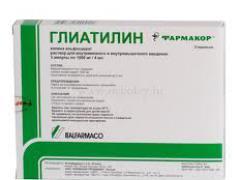 Применение глиатилина