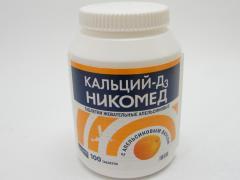 Витамины кальций Д3 никомед - не стоит увлекаться