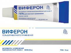 Виферон для профилактики стенозирующего ларинготрахеита (ложного крупа)