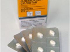 Флемоксин солютаб 1