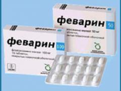 Описание препарата Феварин