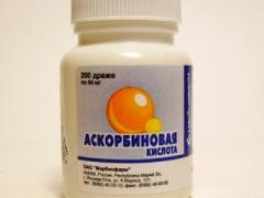 Правильная дозировка аскорбиновой кислоты указывается врачом