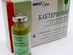 bakteriofag stafilokokkoviy