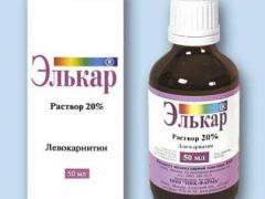 препарат Элькар