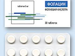 фолацин