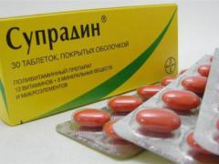 таблетки супрадин