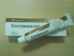 инструкция крема Клотримазол
