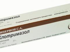 грибковые заболевания, лечение отрубевидного лишая