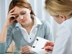 гинекологическая консультация
