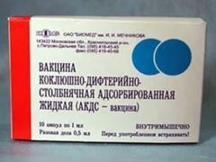 Как подготовиться к прививке АКДС взрослому и как подготовить ребенка