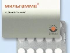 Мильгамма, описание препарата