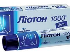 Лиотон гель состав