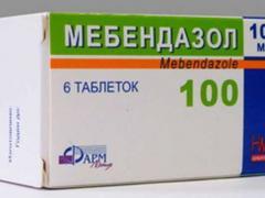препараты от гельминтов широкого спектра действия