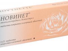 Противозачаточные таблетки новинет