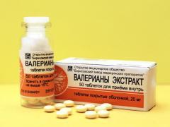 таблетки валерианы отзывы