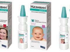 заложен нос у грудного ребенка