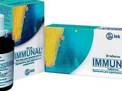 имунная система ребенка
