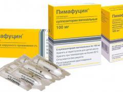 препараты от молочницы цены