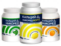 витаминный комплекс с кальцием