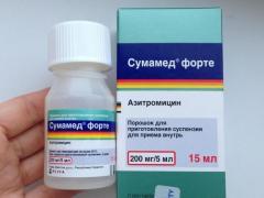 антибиотики в суспензии