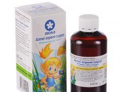 сироп алтея от кашля детский