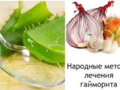 народные рецепты лечение гайморита
