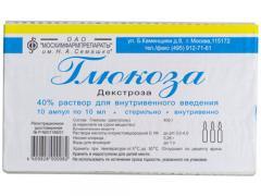 глюкоза для новорожденных
