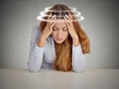 головокружение перед присупом головной боли