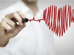 Вертикальное положение электрической оси сердца