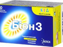 Бион 3 кидс отзывы
