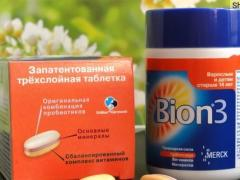 бион 3 кидс