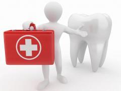 эффективные таблетки от зубной боли