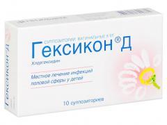 гексикон