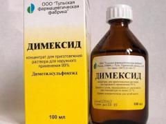 димексид для компрессов