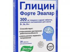 глицин - недорогой препарат против стресса