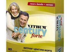 витамины витрум для женщин после 50