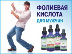 фолиевая кислота для мужчин, дозировка