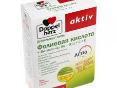 витамины содержвщие фолиевую кислоту
