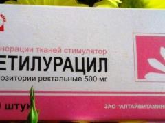 метилурациловые свечи от геморроя