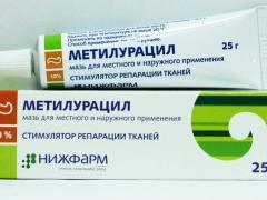 метилурациловая мазь, в каких случаях применяется