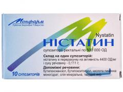 нистатин против грибковой инфекции