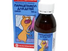 парацетамол-сироп для детей