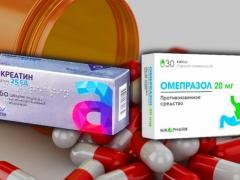 антибиотики при язве двенадцатиперстной кишки