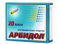 арбидол, антибиотики для лечения носоглотки