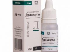 глазные капли для детей левомицетиновые