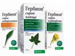 гербион для влажного кашля