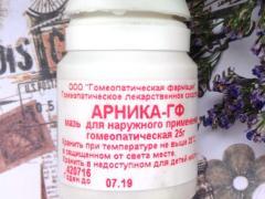препараты с арникой горной для лечения ушибов и гематом