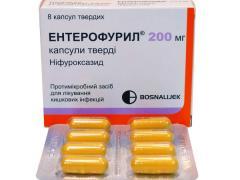 формы выпуска энтерофурила